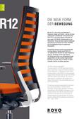 Rovo R12