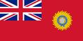 Aden British Raj Red Ensign flag