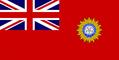 British India Colony flag