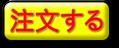PA 音響 レンタル 豊橋