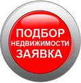 веб-камеры on-line в Болгарии, sms бесплатно