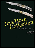 Jess Horn Collection