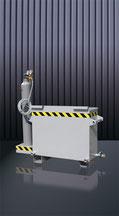 Depósito de tratamiento de aguas residuales