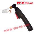 плазмотрон CUT-40 пистолетного типа
