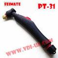 плазмотрон PT-31 высочайшего качества