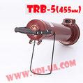 Термопенал TRB-5 длинна внутренняя 455мм