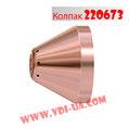 Механический колпак Повермакс 45 код 220673