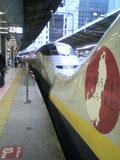 ビジネスの話なら、新幹線や