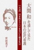 装丁・表紙イラスト・編集・DTP
