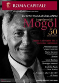 Concerto a P.zza del Campidoglio per i 50° di carriera di Giulio Mogol