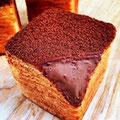 岐阜県 美濃加茂市 ドイツパン ベッカライフジムラ クリームパン デニッシュ生地 さくさく 季節限定 しかく 予約 数量限定 チョコレート