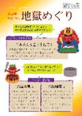 洛バスでめぐる京のまち《100系統》