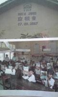 ワットポピセイ小学校