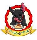 愛犬BLOG「プッチン☆プリオ」