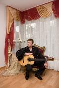 Gitara Semistrunnaya