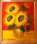 五井野博士画 向日葵