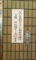 会場の京都エミナースさんにはいろいろと御協力をいただきました。