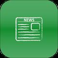 e-Bike News von Ihrem e-Bike Händler in Sankt Wendel