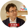 認定NPO法人芸術と遊び創造協会理事長兼東京おもちゃ美術館館長 多田千尋さん