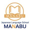 Manabu Japanese Language School logo