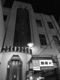 夜の動坂駅