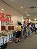 アクロスモール八王子みなみ野店にて葡萄無料配布!!【2010年9月2日】