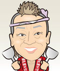 ▲大将の「八方寅之祐」氏の似顔絵をつくりました。目指せB1グランプリ!
