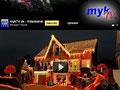 mykTV