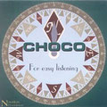 dETsmi | Detlev Schmidtchen | CHOCO | FOR EASY LISTENING