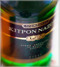 KITRON locally liqueur from Naxos