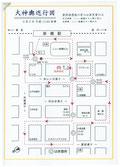 2012年(平成24年) 烏森神社例大祭 本社大神輿渡御 巡行図