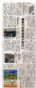 会議所ニュース2013.12.11