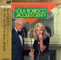 ローラ・ボベスコのレコード買取価格