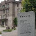 京都市の住所がバーチャルオフィスに適している理由
