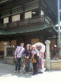 Front of Dogo Onsen