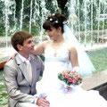 Свадьба Игоря и Анастасии
