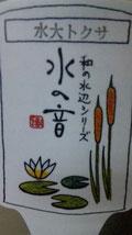 園芸店にて580円でした
