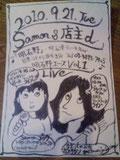 画:SAMON