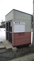 まちなか掲示板,フラーロールちゃん,熊野行政区,ごみ集積所