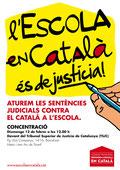 escola en catala