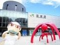 JR函館駅グルメ