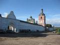 Gorizki-Klosters (Bergkloster) in Pereslawl-Salesskij