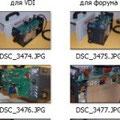 Фотографии внутренностей инвертор ССВА мини