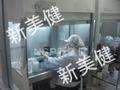 優良酵素生産菌の選定