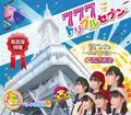 チームしゃちほこ 2nd singleトリプルセブン