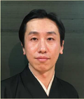 「お豆腐狂言に学ぶ伝統芸能とICTによるイノベーション」セミナー&ビジネスマッチング