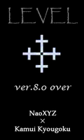 LEVEL ver8.0 over