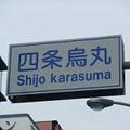 起業は何から始めるべき?起業の種類やアイデアの出し方などを紹介!