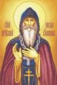 Святой Преподобный Никита Столпник Переяславский Чудотворец