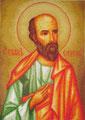 Пророк Елисей. Вышила Наталия Павленко